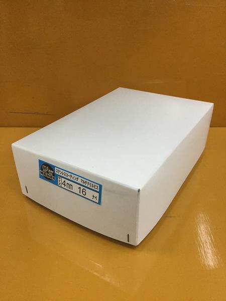 ユニーズ マルチドリルビスステンコート4×16ナベ徳用紙中箱(938本入)SQ2PH2(四角ビット)-110mm×2本・65mm×3本付 NMD416CN-T [A050307]