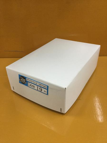 ユニーズ マルチドリルビスステンコート4×19ナベ徳用紙中箱(816本入)SQ2PH2(四角ビット)-110mm×2本・65mm×3本付 NMD419CN-T [A050307]