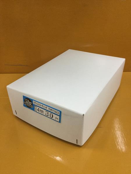ユニーズ ユニーズ マルチドリルビスステンコート4×30ナベ徳用紙中箱(525本入)SQ2PH2(四角ビット)-110mm×2本・65mm×3本付 NMD430CN-T NMD430CN-T [A050307] [A050307], イイダシ:d7545b5c --- ferraridentalclinic.com.lb