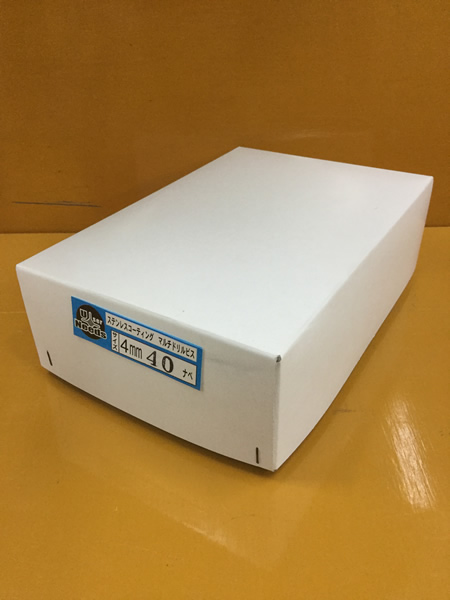 ユニーズ ユニーズ マルチドリルビスステンコート4×40ナベ徳用紙中箱(411本入)SQ2PH2(四角ビット)-110mm×2本・65mm×3本付 [A050307] NMD440CN-T [A050307], ファンクスストア:9e9e027a --- ferraridentalclinic.com.lb