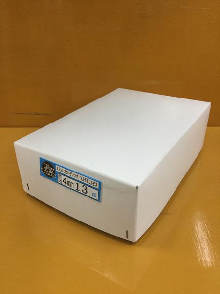 ユニーズ マルチドリルビスステンコート4×13皿徳用紙中箱(1072本入)SQ2PH2(四角ビット)-110mm×2本・65mm×3本付 [A050308] NMD413CS-T ユニーズ [A050308], テンヨーショップ:66448bf8 --- ferraridentalclinic.com.lb