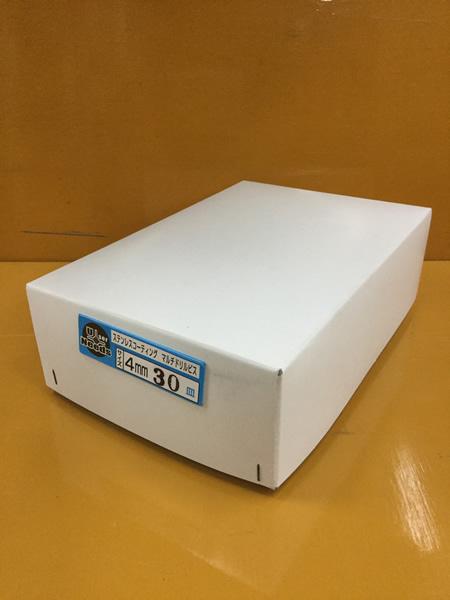 【5日限定☆カード利用でP14倍 [A050308]】ユニーズ マルチドリルビスステンコート4×30皿徳用紙中箱(525本入)SQ2PH2(四角ビット)-110mm×2本・65mm×3本付 NMD430CS-T NMD430CS-T [A050308], セクトインターナショナル:984f46c3 --- olena.ca