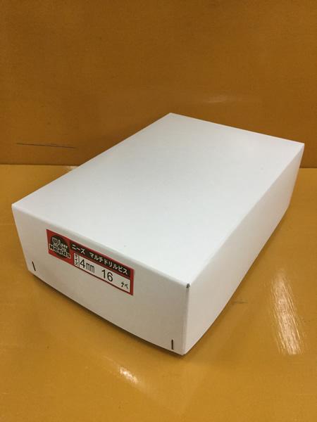 ユニーズ [A050307] マルチドリルビスユニクロ4×16ナベ徳用紙中箱(1210本入)SQ2PH2(四角ビット)-110mm×2本・65mm×3本付 NMD416N-T NMD416N-T [A050307], 木枠屋:728866a7 --- ferraridentalclinic.com.lb