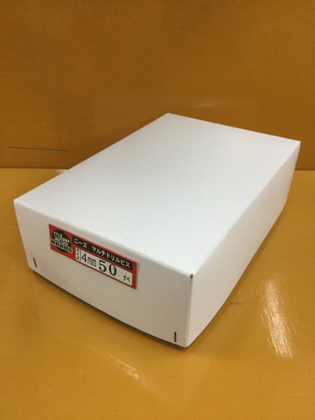 ユニーズ マルチドリルビスユニクロ4×50ナベ徳用紙中箱(484本入)SQ2PH2(四角ビット)-110mm×2本・65mm×3本付 NMD450N-T [A050307]