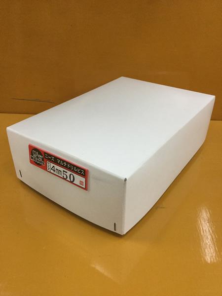 ユニーズ ユニーズ [A050308] マルチドリルビスユニクロ4×50皿徳用紙中箱(484本入)SQ2PH2(四角ビット)-110mm×2本・65mm×3本付 NMD450S-T NMD450S-T [A050308], 本宮町:77f11324 --- ferraridentalclinic.com.lb