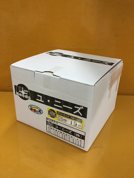 ユニーズ マルチドリルビスステンレスコーティング5×19ナベ徳用紙大箱(1148本入)SQ2PH2(四角ビット)-110mm×4本・65mm×6本付 NMD519N-O [A050307]
