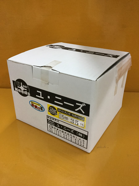ユニーズ マルチドリルビスステンレスコーティング5×35ナベ徳用紙大箱(772本入)SQ2PH2(四角ビット)-110mm×4本・65mm×6本付 NMD535N-O [A050307]