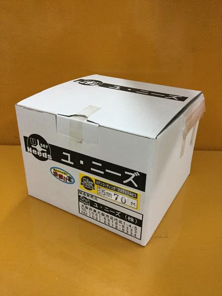ユニーズ マルチドリルビスステンレスコーティング5×70ナベ徳用紙大箱(366本入)SQ2PH2(四角ビット)-110mm×4本・65mm×6本付 NMD570N-O [A050307]