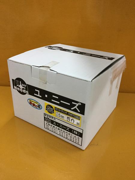 ユニーズ マルチドリルビスステンレスコーティング5×50皿徳用紙大箱(564本入)SQ2PH2(四角ビット)-110mm×4本・65mm×6本付 NMD550S-O [A050308]