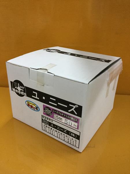 ユニーズ マルチドリルビスユニクロ5×50ナベ徳用紙大箱(788本入)SQ2PH2(四角ビット)-110mm×4本・65mm×6本付 NMD550UN-O [A050307]