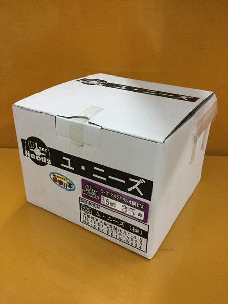 ユニーズ マルチドリルビスユニクロ5×35皿徳用紙大箱(1024本入)SQ2PH2(四角ビット)-110mm×4本・65mm×6本付 NMD535US-O [A050308]
