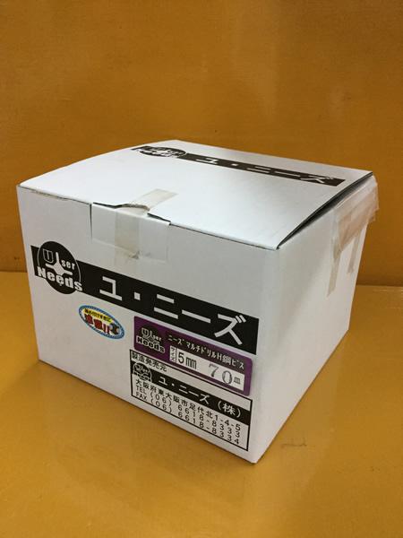 ユニーズ NMD570US-O マルチドリルビスユニクロ5×70皿徳用紙大箱(450本入)SQ2PH2(四角ビット)-110mm×4本・65mm×6本付 ユニーズ NMD570US-O [A050308], アザイチョウ:d95237ac --- ferraridentalclinic.com.lb