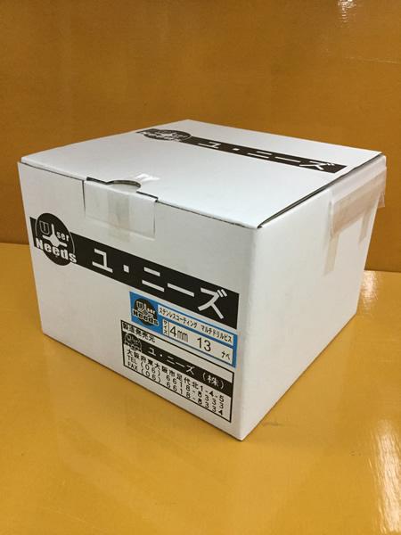 ユニーズ マルチドリルビスステンレスコーティング4×13ナベ徳用紙大箱(2143本入)SQ2PH2(四角ビット)-110mm×4本・65mm×6本付 NMD413CN-O [A050307]