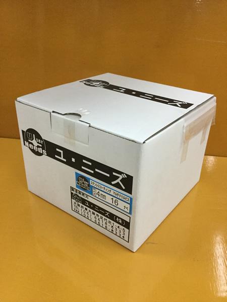 ユニーズ マルチドリルビスステンレスコーティング4×16ナベ徳用紙大箱(1875本入)SQ2PH2(四角ビット)-110mm×4本・65mm×6本付 NMD416CN-O [A050307]