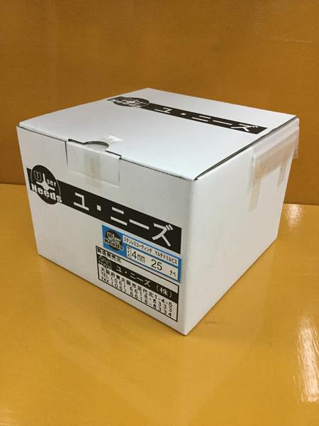 ユニーズ ユニーズ マルチドリルビスステンレスコーティング4×25ナベ徳用紙大箱(1200本入)SQ2PH2(四角ビット)-110mm×4本・65mm×6本付 [A050307] NMD425CN-O NMD425CN-O [A050307], 贅沢屋:4e867323 --- ferraridentalclinic.com.lb