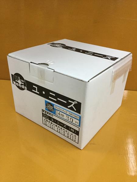 ユニーズ マルチドリルビスステンレスコーティング4×30ナベ徳用紙大箱(1049本入)SQ2PH2(四角ビット)-110mm×4本・65mm×6本付 NMD430CN-O [A050307]