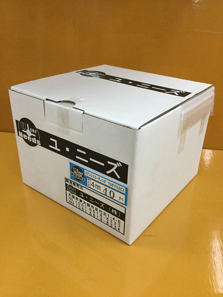 ユニーズ マルチドリルビスステンレスコーティング4×40ナベ徳用紙大箱(822本入)SQ2PH2(四角ビット)-110mm×4本・65mm×6本付 NMD440CN-O [A050307]
