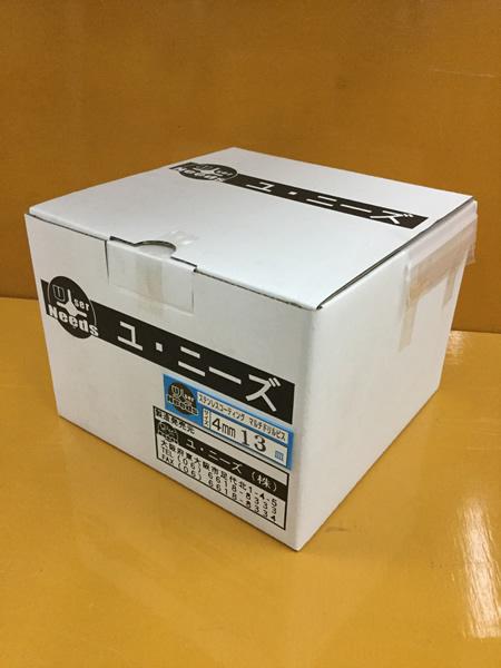 ユニーズ マルチドリルビスステンレスコーティング4×13皿徳用紙大箱(2143本入)SQ2PH2(四角ビット)-110mm×4本・65mm×6本付 NMD413CS-O [A050308]