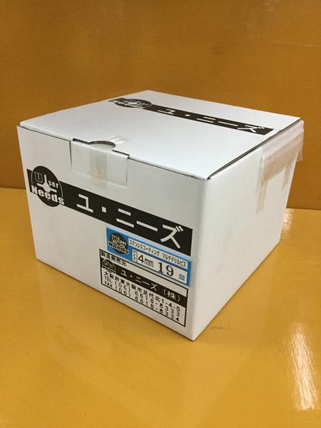 ユニーズ マルチドリルビスステンレスコーティング4×19皿徳用紙大箱(1631本入)SQ2PH2(四角ビット)-110mm×4本・65mm×6本付 NMD419CS-O [A050308]
