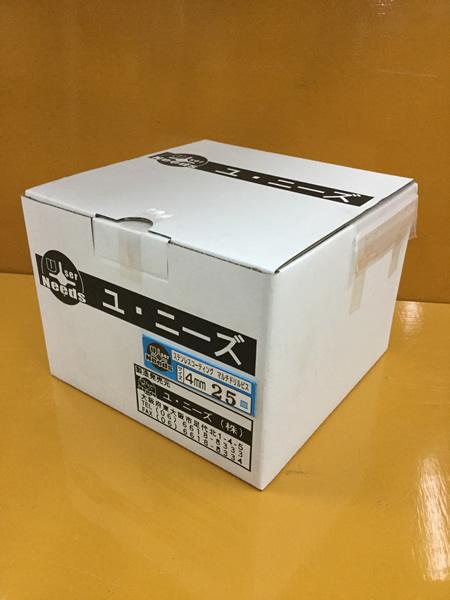 ユニーズ マルチドリルビスステンレスコーティング4×25皿徳用紙大箱(1200本入)SQ2PH2(四角ビット)-110mm×4本・65mm×6本付 NMD425CS-O [A050308]