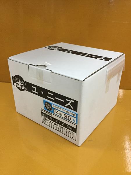 ユニーズ マルチドリルビスステンレスコーティング4×30皿徳用紙大箱(1049本入)SQ2PH2(四角ビット)-110mm×4本・65mm×6本付 NMD430CS-O [A050308]