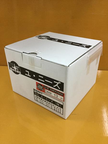 ユニーズ マルチドリルビスユニクロ4×13ナベ徳用紙大箱(2970本入)SQ2PH2(四角ビット)-110mm×4本・65mm×6本付 NMD413N-O [A050307]