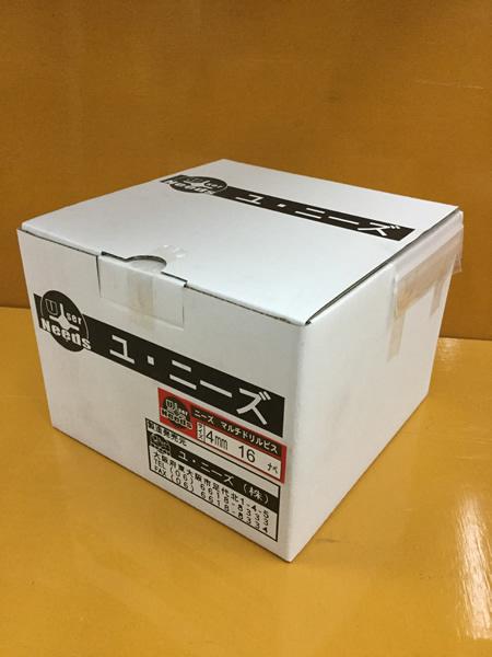 ユニーズ マルチドリルビスユニクロ4×16ナベ徳用紙大箱(2420本入)SQ2PH2(四角ビット)-110mm×4本・65mm×6本付 NMD416N-O [A050307]