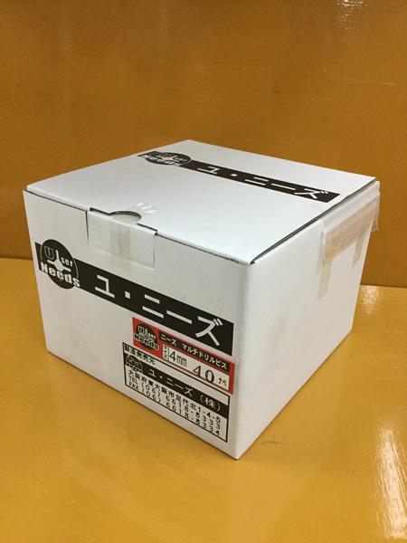 ユニーズ マルチドリルビスユニクロ4×40ナベ徳用紙大箱(1128本入)SQ2PH2(四角ビット)-110mm×4本・65mm×6本付 NMD440N-O [A050307]