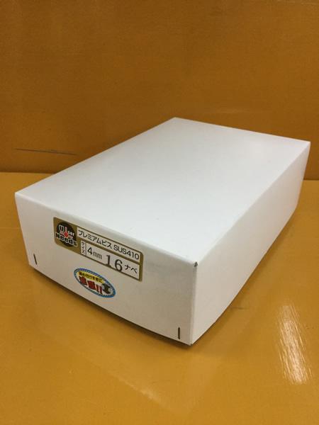 ユニーズ プレミアムビスSUS4104×16ナベ徳用紙箱(1064本入)SQ2PH2(四角ビット)-110mm×4本・65mm×6本付 PSN416-T [A050307]