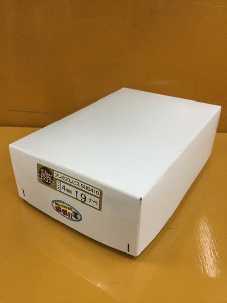 ユニーズ プレミアムビスSUS4104×19ナベ徳用紙箱(1000本入)SQ2PH2(四角ビット)-110mm×4本・65mm×6本付 PSN419-T [A050307]