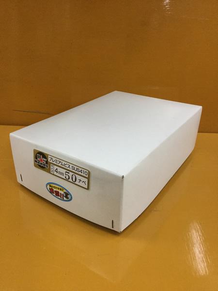 ユニーズ プレミアムビスSUS4104×50ナベ徳用紙箱(472本入)SQ2PH2(四角ビット)-110mm×4本・65mm×6本付 PSN450-T [A050307]