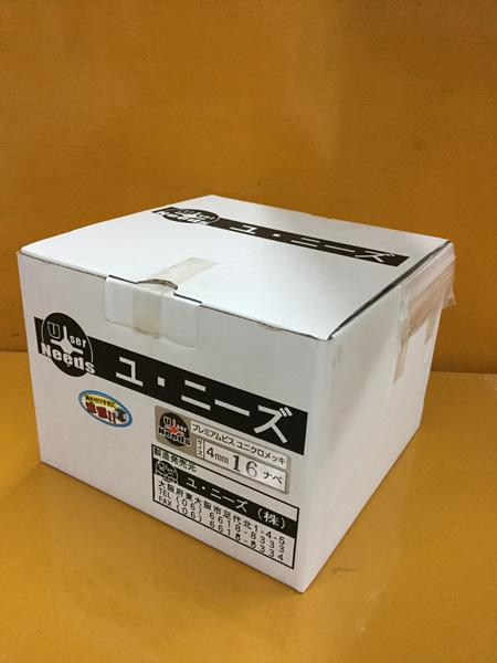 ユニーズ プレミアムビスユニクロ/鉄4×16ナベ徳用紙箱(2143本入)SQ2PH2(四角ビット)-110mm×4本・65mm×6本付 PUN416-O [A050307]