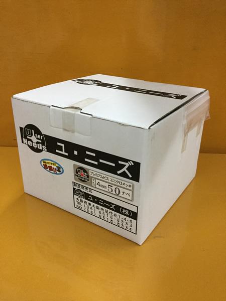 ユニーズ PUN450-O プレミアムビスユニクロ/鉄4×50ナベ徳用紙箱(877本入)SQ2PH2(四角ビット)-110mm×4本・65mm×6本付 [A050307] PUN450-O [A050307], EZAKI NET GOLF:27ef041b --- ferraridentalclinic.com.lb