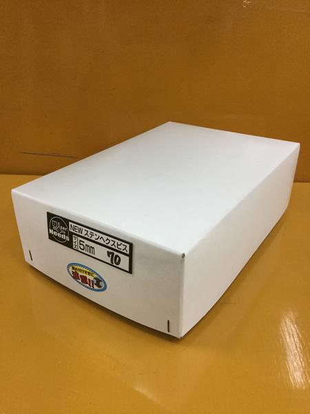 ユニーズ NEWステンヘクスSUS4105×70徳用紙箱(235本入)SQ2PH2(四角ビット)-110mm×2本・65mm×3本付ソケット(径8mm)×1本付 NHX570-T [A050316]