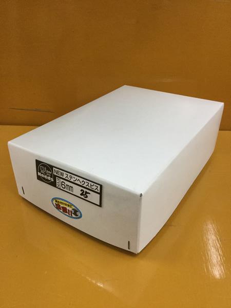 ユニーズ NEWステンヘクスSUS4106×25徳用紙箱(366本入)SQ2PH2(四角ビット)-110mm×2本・65mm×3本付ソケット(径9.6mm)×1本付 NHX625-T [A050316]