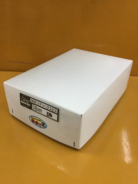 ユニーズ NEWステンヘクスSUS4106×50徳用紙箱(265本入)SQ2PH2(四角ビット)-110mm×2本・65mm×3本付ソケット(径9.6mm)×1本付 NHX650-T [A050316]