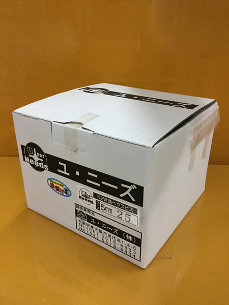 ユニーズ NEW鉄ヘクスユニクロ5×25徳用紙箱(750本入)SQ2PH2(四角ビット)-110mm×2本・65mm×3本付ソケット(径8mm)×1本付 THX525-O [A050316]