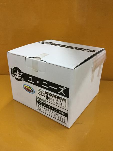 ユニーズ NEW鉄ヘクスユニクロ6×25徳用紙箱(562本入)SQ2PH2(四角ビット)-110mm×2本・65mm×3本付ソケット(径9.6mm)×1本付 THX625-O [A050316]