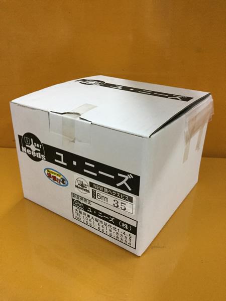 ユニーズ NEW鉄ヘクスユニクロ6×35徳用紙箱(450本入)SQ2PH2(四角ビット)-110mm×2本・65mm×3本付ソケット(径9.6mm)×1本付 THX635-O [A050316]