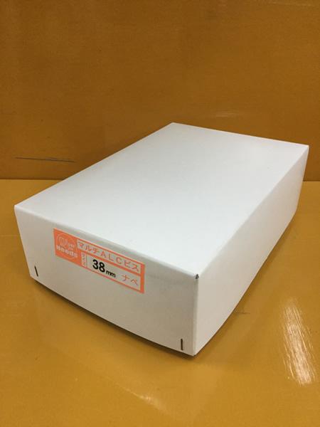 ユニーズ マルチALCビス38なべ徳用紙中箱(600本入)※ノンプラグSQ2PH2(四角ビット)-110mm×2本・65mm×3本付 NMA-38N-T [A050307]