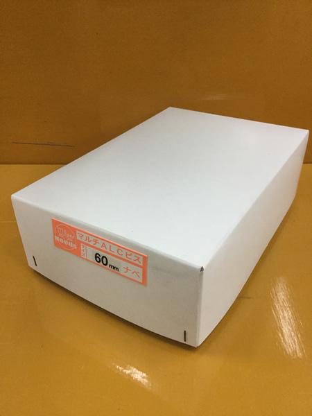 ユニーズ マルチALCビス60なべ徳用紙中箱(310本入)※ノンプラグSQ2PH2(四角ビット)-110mm×2本・65mm×3本付 NMA-60N-T [A050307]