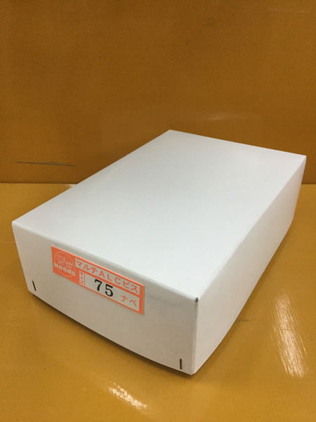 ユニーズ マルチALCビス75なべ徳用紙中箱(275本入)※ノンプラグSQ2PH2(四角ビット)-110mm×2本・65mm×3本付 NMA-75N-T [A050307]