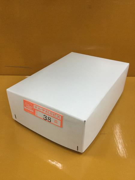 ユニーズ マルチALCビス38皿徳用紙中箱(600本入)※ノンプラグSQ2PH2(四角ビット)-110mm×2本・65mm×3本付 NMA-38S-T [A050308]