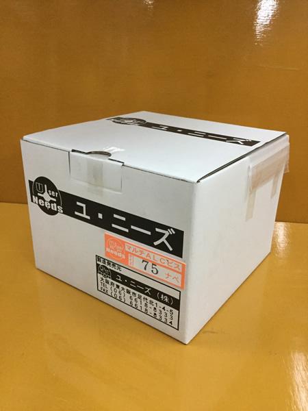 ユニーズ マルチALCビス75なべ徳用紙大箱(550本入)※ノンプラグSQ2PH2(四角ビット)-110mm×4本・65mm×6本付 NMA-75N-O [A050307]