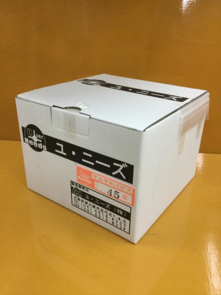 ユニーズ マルチALCビス45皿徳用紙大箱(960本入)※ノンプラグSQ2PH2(四角ビット)-110mm×4本・65mm×6本付 NMA-45S-O NMA-45S-O [A050308] [A050308], BLUCE&GRACE:c0df6d8a --- ferraridentalclinic.com.lb