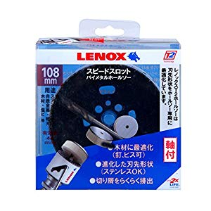 【◆◇スーパーセール!エントリーでP10倍!期間限定!◇◆】レノックス LENOX バイメタル軸付ホールソー 114MM No.5121050 [A080115]