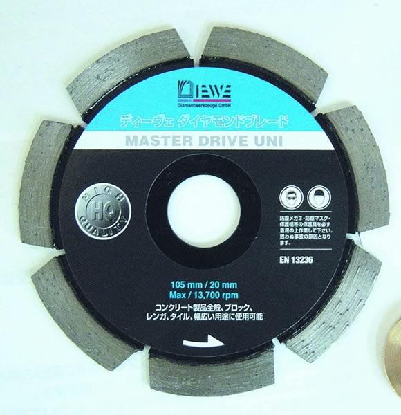 【◆◇マラソン!ポイント2倍!◇◆】ディーヴェ DEWE マスタードライブUNI350mm ダイヤモンドカッター MSD-350 [A070719]
