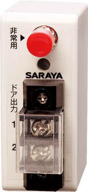 【◆◇エントリーで最大ポイント5倍!◇◆】サラヤ 自動ドア連動ユニット No.41111 [D011016]
