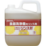 サラヤ ひまわり洗剤専用リンス剤 5KG No.31669 [D011016]