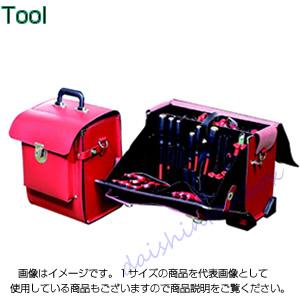 コーケン Ko-Ken 絶縁工具 フルセット 44ヶ組 INS03 [A010126]